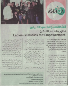 Zeitungsartikel Arabisch
